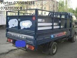 Услуги Портер такси Porter  Азиз ака в Бишкек