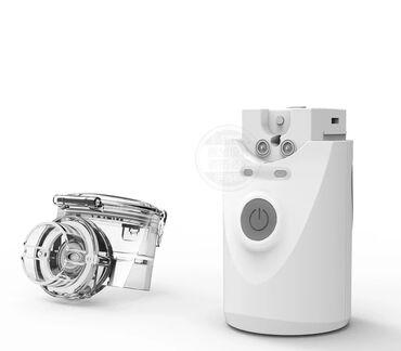 104 объявлений: Небула́йзер — устройство для проведения ингаляции, использующее сверхм