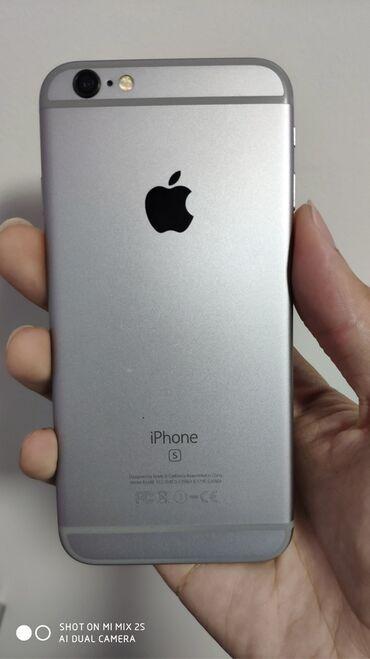 Б/У iPhone 6s Серебристый