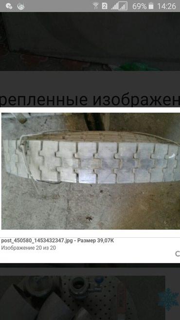 цепи противоскольжения в Кыргызстан: Пластинчатые цепи из нержавейки цена 750 сом за 1метр
