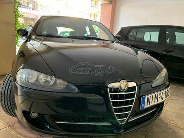 Alfa Romeo 147 1.6 l. 2009 | 116500 km