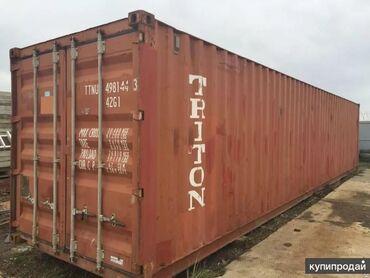 вторичная недвижимость в Кыргызстан: Продажа скупка контейнеров 40футовые