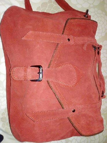 Τσάντα δέρμα promod σχεδόν αφορετη πολύ καλή ποιότητα