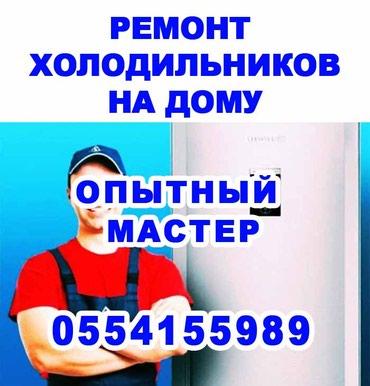 ad-image-51383553