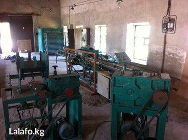 Оборудование для бизнеса в Кара-Балта: Станки для производства сварочных электродов  большая скидка