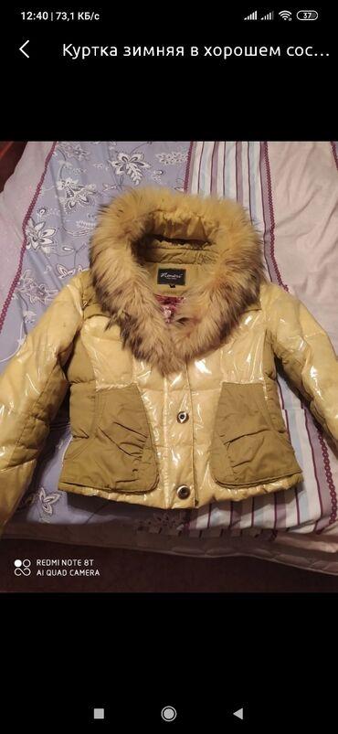 Куртка зимняя в хорошем состоянии г Кара Балта