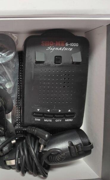 39 объявлений | ЭЛЕКТРОНИКА: Антирадар радар детектор gps signature sho me g 1000