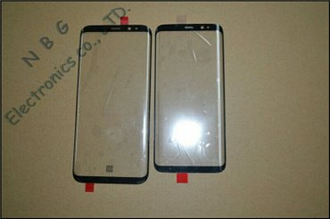 Samsung i9195 galaxy s4 mini - Srbija: Staklo touch screena za s8 i s8 plus.  Samsung galaxy S8 plus Staklo