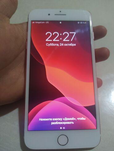 Б/У iPhone 7 Plus 32 ГБ Розовое золото (Rose Gold)