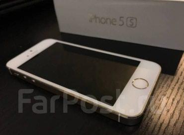 Продаются или обмен: iPhone 5s & iPhone 5 в в Бишкек