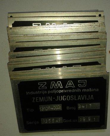 Natpisne pločice Zmaj-38- komada /dimenzija100mm x 70mm/,ove zmaj - Nova Pazova