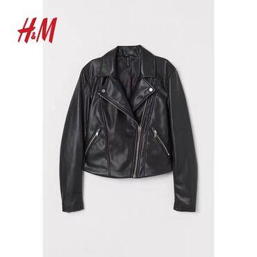 Lenovo s 850 - Кыргызстан: Кожаная куртка от бренда H&M Размер: s,m
