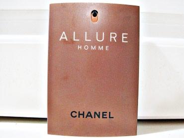 Haljina-pour-elle - Srbija: Chanel Allure HommeNjegov allure, ili korak, je odlučan, ali lagan. U