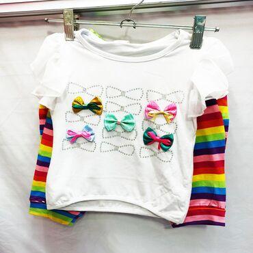 летние шорты в Кыргызстан: Летний костюм на девочку - разноцветный набор одежды из безрукавки и