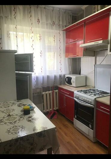 Apartment for sale: 2 bedroom, 50 sq. m
