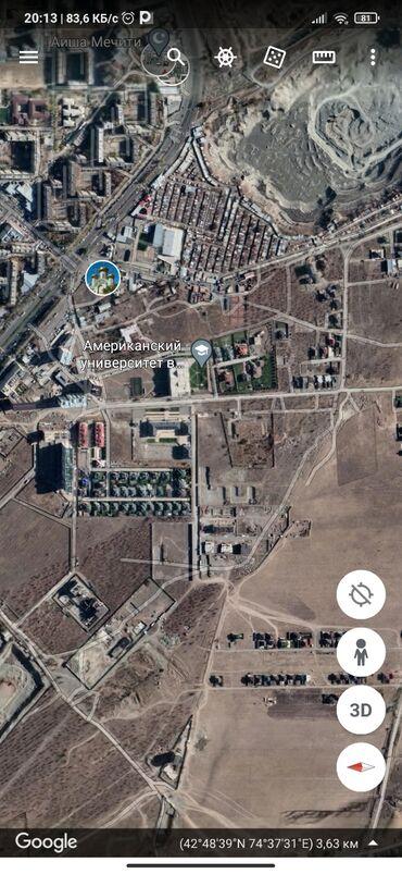 рабочий строитель в Кыргызстан: Продам 12 соток Строительство от собственника