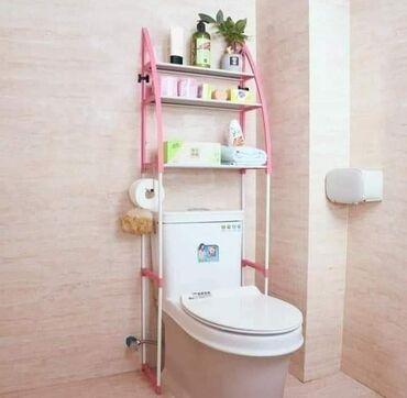Nameštaj - Zajecar: Polica za kupatiloTrodelna polica za kupatilo pruža dodatni prostor za