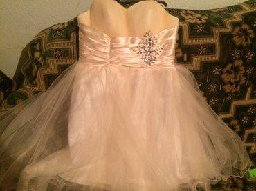 Платье вечернее, цвет молочный размер s в Бишкек