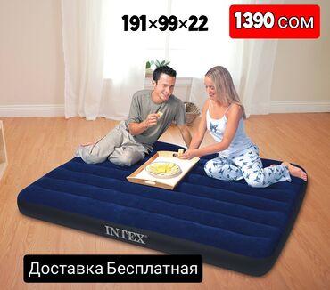 московская 191 в Кыргызстан: Надувной матрас INTEX+ доставка. Размеры : Длина : 191 см Ширина : 99