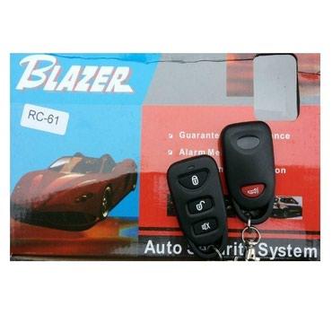автосигнализация с иммобилайзером в Кыргызстан: Blazer RC-61Сигнализация Blazer включает в себя весь набор основных