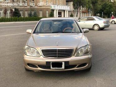 двигатель мерседес 124 2 3 бензин в Кыргызстан: Mercedes-Benz SL-klass 3.7 л. 2004 | 131356 км