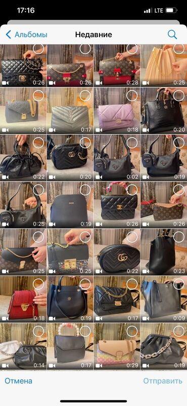 Брендовые сумки sumkibish_1 из Турции и оптом заказы принимаем по