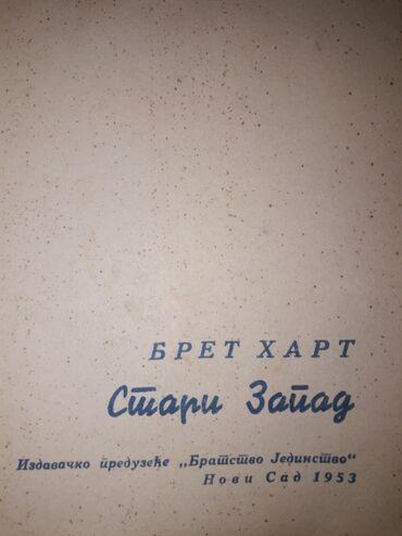 KNJIGA STARI ZAPAD,IZDANJE 1953.GOD.,248 STR