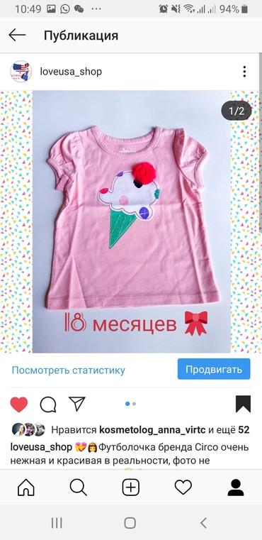 bercy usa в Кыргызстан: Новые футболки USA