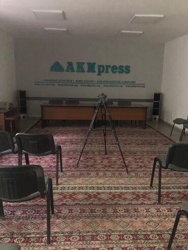 ламинаторы функция антизамятия для офиса в Кыргызстан: Сдаётся цокольное офисное помещение 570 кв.м. в центре по ул. Московск