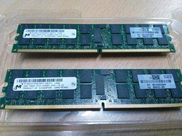 Продаю серверную память. в Бишкек