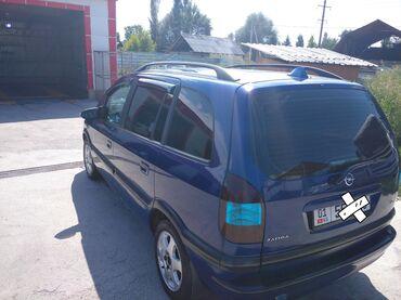 Автомобили - Бишкек: Opel Zafira 1.8 л. 2003 | 290000 км