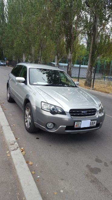 Subaru Outback 2005 в Бишкек