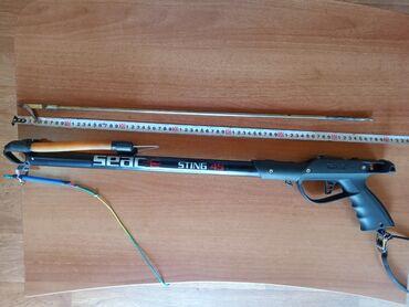 Итальянский SEAC 45 арбалетного типа для подводной рыбалки! В