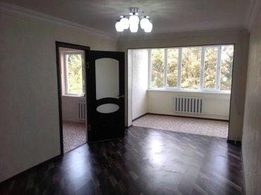 квартиру сдаю в Лебединовка