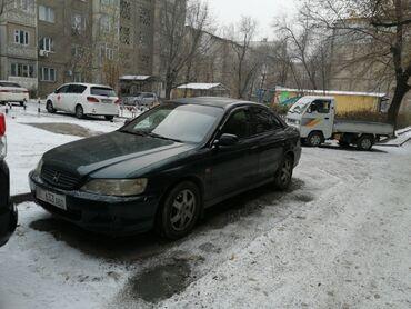 Alcatel 2000 - Кыргызстан: Honda Accord 1.9 л. 2000