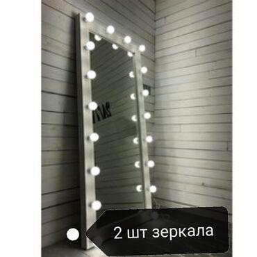 Услуги - Кочкор-Ата: Продам мебель для салона красоты!!!!