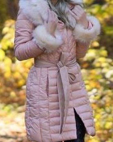 Novi FRACOMINA pojas/kaiš za jaknu-kaput-mantilFracomina roze kožni