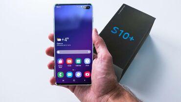 Новый Samsung Galaxy S10 Plus 128 ГБ Черный