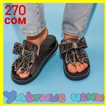 сандалии 27 размер в Кыргызстан: Шлепки на платформе  Цена 270 сом Размеры 36-40  БРОНЬ НЕ СТАВИМ!