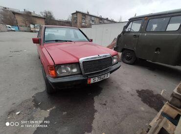 двигатель мерседес 124 2 3 бензин в Кыргызстан: Mercedes-Benz 190 2.3 л. 1983