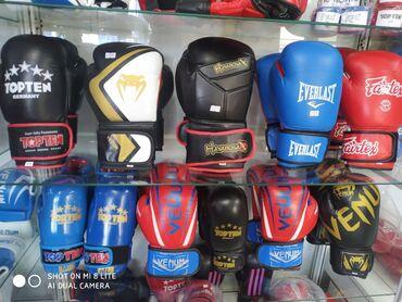 Перчатки - Кыргызстан: Перчатки Боксерские перчатки снарядкиБойцовские перчатки в