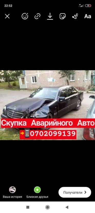 mercedes e в Кыргызстан: Mercedes-Benz E-класс AMG 4.3 л. 2001   123456 км