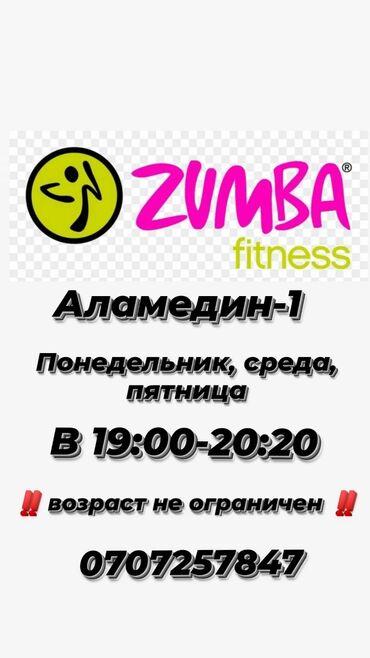 самые безопасные препараты для похудения в Кыргызстан: Зумба фитнесоболденная программа эффективного похудения гибкий гр