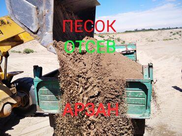 москвич ремонт в Ак-Джол: Песок | Гарантия