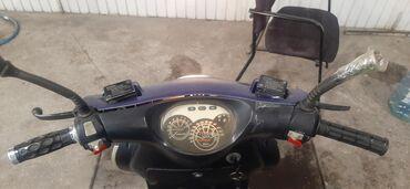 Продаю скутер 150куб в хорошем состоянии