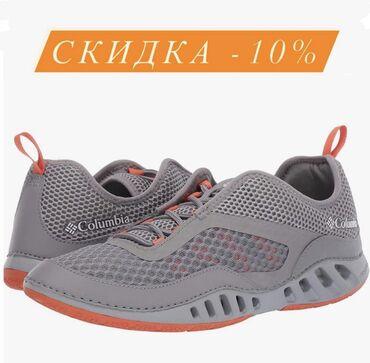 тайп си наушники в Кыргызстан: Мужские кроссовки Columbia 100% оригинал обувь с Америки