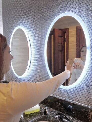 Зеркала - Кыргызстан: Зеркало с подсветкой зеркальное панно  панно из зеркал мозаичное панно
