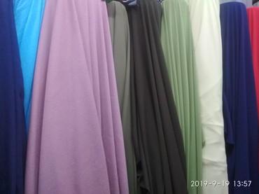 ткань плюш в Кыргызстан: Куплю остаток ткань