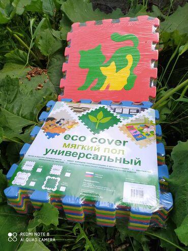 многоразовые подгузники вкладыши в Кыргызстан: Мягкий Пол Eco Cover в наборе 9 пазла . Внутренние фигурки вынимаются