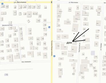 свет студийный в Кыргызстан: Продам Дом 225 кв. м, 4 комнаты